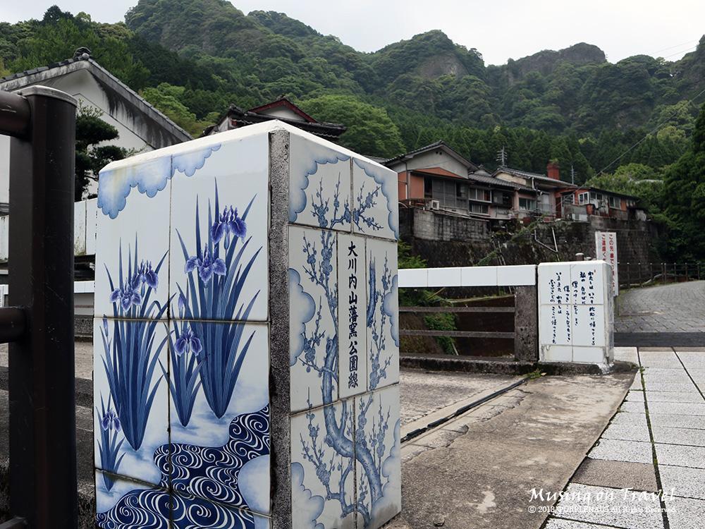 오카와치야마 이마리 도자기마을
