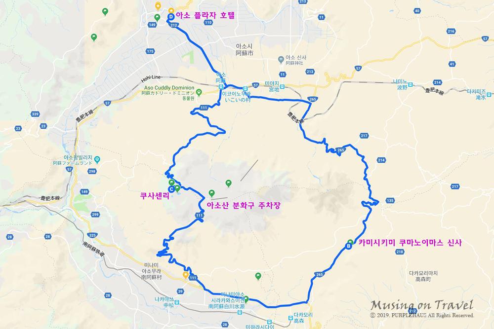 구마모토 아소 여행 첫날 동선