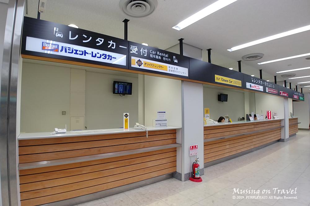 구마모토 공항 버짓 렌터카